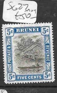 BRUNEI (P0104B)  RIVER SCENE 5C  SG 27   MOG
