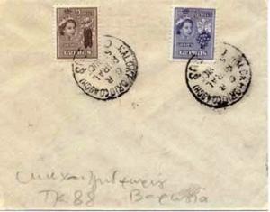 Cyprus 2m QEII Carobs and 3m QEII Grapes c1959 Kalokhorio (Dagch), Cyprus G.R...