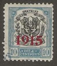 DOMINICAN REPUBLIC SC #  205  USED