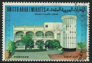 United Arab Emirates Scott 23 Used.
