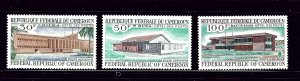 Cameroun C122-24 MNH 1962 Hotels