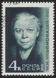 Russia #3438 CTO (Used) Single Stamp