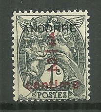 1931 French Andorra P1  Newspaper stamp MNH