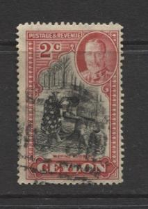 CEYLON -Scott 264- Definitive Scenes - 1935- FU - Single 2c Stamp