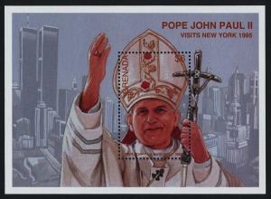 Grenada 2510 MNH Pope John Paul II, Architecture