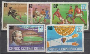 Central African Republic SC  370-4  Mint Never Hinged