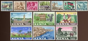Kenya Sc #1 - 4, 6 - 14, MNH.  Missing #5.  2017 SCV $21.60