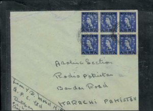 QATAR COVER (PP2812B) 1954 FORERUNNER COVER BAHRAIN STAMPS SENT TO KARACHI