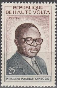 Burkina Faso  #91 MNH F-VF (SU6741)