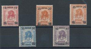 1923 Somalia, N° 39/43 , Lions Soprastampati, 5 Values,MNH (Series Non Com