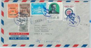 78994 - COSTA RICA - POSTAL HISTORY -  REGISTERED COVER to ITALY 1974