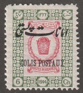 Persian stamp, Scott#O23, mint hinged, 6ch, COLIS POSTAUX, #ed-197