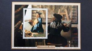 Art - paintings (Vermeer) - Rwanda 1975. - Bl ** MNH