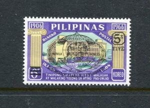 Philippines 1104, MNH.Michel 974.World Congress of University Presidents