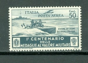 ITALY #C67...MINT...$3.25