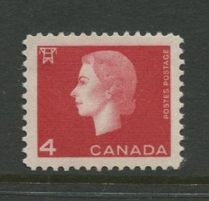 Canada  #404  MNH  1963 QE II Booklet Pane Stamps