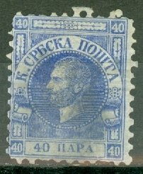 CX: Serbia 13 unused no gum CV $75
