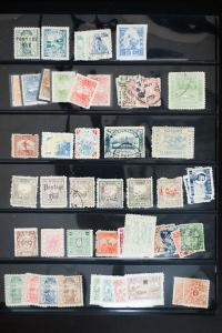 China Local Port and Treaty Stamp Collection