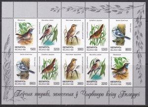 Belarus, Fauna, Birds MNH / 1998