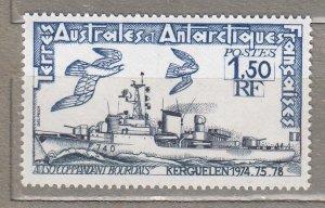 TAAF 1980 Ships Birds MNH(**) Mi 139 #HS270
