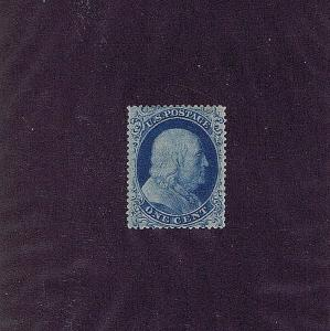 SC# 18 UNUSED ORIG GUM HINGED 1 CENT FRANKLIN, 1857-1861, PSAG CERT GRADED XF 90
