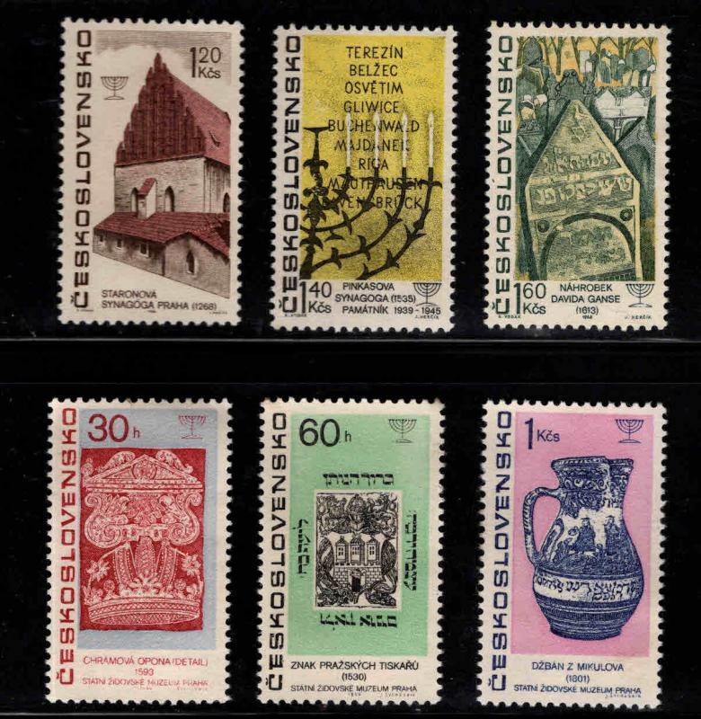 Czechoslovakia Scott 1475-1480 MNG stamp set