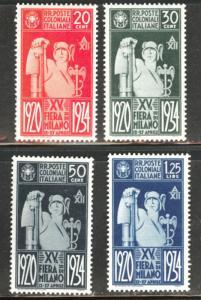 Italian Colonies Scott 42-45 MH* 1934 Milan trade fair set CV $9.60.