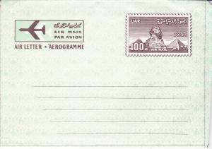 Egypt 100m Air Letter/Aerogramme Unused Excellent Condition