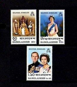 BANGLADESH - 1977 - QE II - CORONATION - SILVER JUBILEE MINT - MNH SET!
