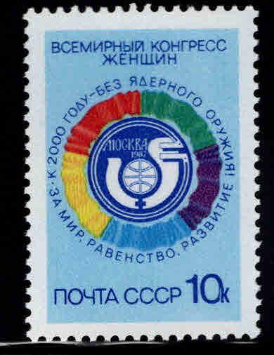 Russia /USSR  Scott 5568 MNH** nuclear disarmament stamp