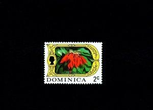 DOMINICA - 1969 - QE II - FLOWER - POINSETTIA - DEFINITIVE - MINT NH SINGLE!