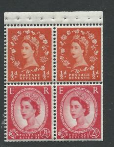 Great Britain # 353g Booklet Pane 4 (1) Mint NH