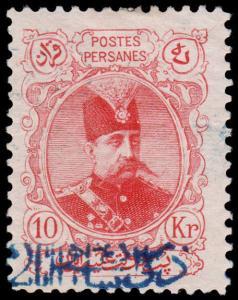 Persia Scott 366 (1903) Mint H F-VF, CV $75.00
