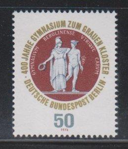 Germany,  50pf School Seal (SC# 9N348) MNH