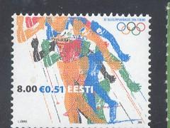 Estonia Sc 531 2006 Turin Winter Olympics stamp
