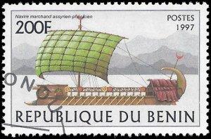 Benin 1997 #1042 CTO