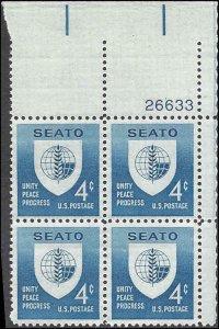 1151 Mint,OG,NH... Plate Block of 4... SCV $1.00