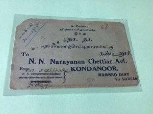 Burma 1941 to Kondanoor stamps cover  Ref R22450
