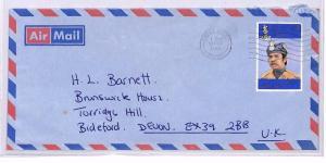 BRUNEI Kuala Belait GB Devon Airmail Commercial Cover 1980 XX234