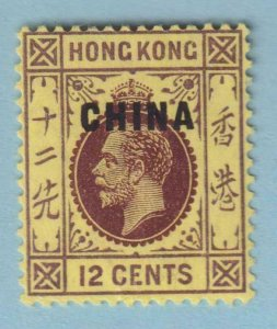 GREAT BRITAIN OFFICES IN CHINA 7 MINT  HINGED OG * NO FAULTS  VERY FINE!