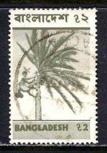 Bangladesh; 1974; Sc. # 83; O/Used Single Stamp