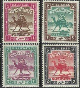 British Sudan 1920-1921 SC 17-27 Mint Set