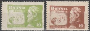 Brazil #RA2-3 F-VF Unused CV $3.00 (SU5399)