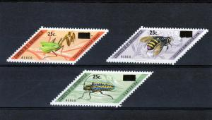 Salvador 1976  Sc#C371/C373  INSECTS  ovpt.new values Set (3) MNH