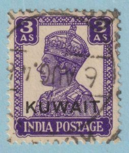 KUWAIT 65  USED -  NO FAULTS EXTRA FINE!