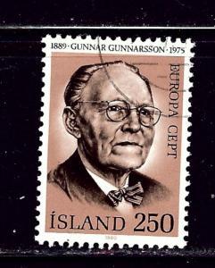 Iceland 529 Used 1980 Europa
