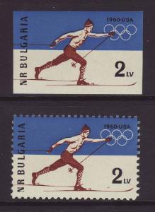 1960 Bulgaria 2 LV Olympics Stamp Perf & Imperf U/M