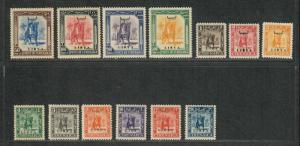 Libya Sc#122-134 M/H/VF, Complete Set, Cv. $303.55 NH