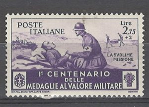 COLLECTION LOT # 4975 ITALY #341 MH 1934 CV+$21