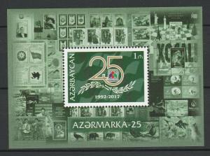 Azerbaijan 2017 Stamp anniv. MNH Block